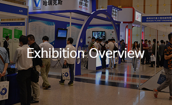 Exhibition Overview