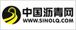 中国沥青网