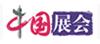 中国供应商网