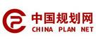 中国规划网