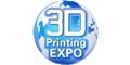 2016 第四届上海国际3D打印智造展