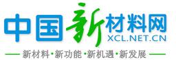 中国新材料网