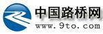 中国路桥网